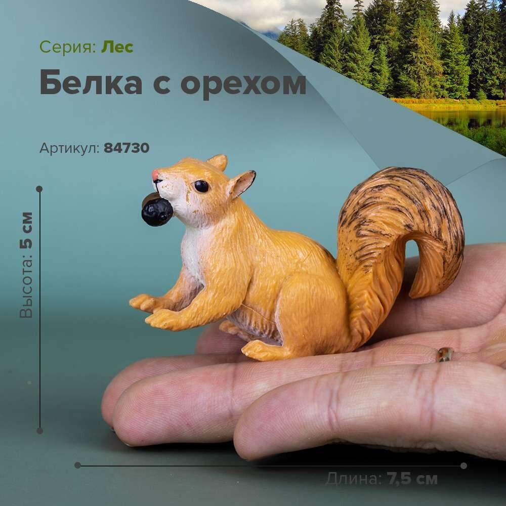 Squirrel figurine