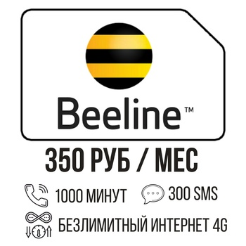 Sim card sim card unlimited megaphone sim card beeline sim card beeline мегафон Modem 4g wi fi router with sim card Modem 4g lte modem Smartphones accessories for mobile phones zte tele 2 sim card tele2 megaphone недорого
