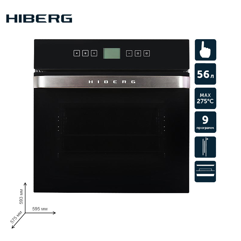 Built-in Electric Oven With Convection HIBERG VM 6495 B Household Home Appliances For The Kitchen Electric Oven Cooking Food