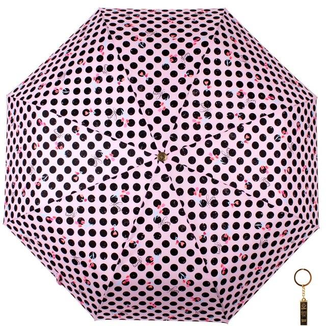 Зонт женский 16062 FLIORAJ