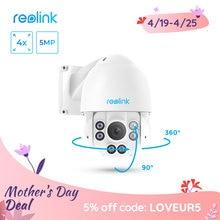 Reolink-cámara IP PTZ PoE de 5MP, cámara de seguridad impermeable, con Zoom óptico 4x, visión nocturna, ranura para tarjeta SD, IP66, RLC-423-5MP
