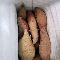 入口即化甜的流蜜的微波炉版烤蜜薯的做法图解1