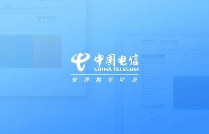 中国电信宽带免费提速至200M