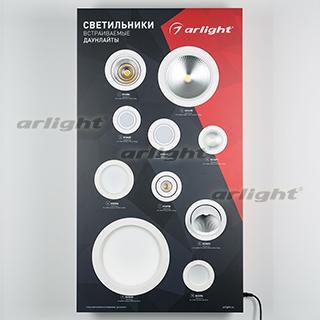 000861 Stand Recessed Downlight ARLIGHT 1-pc
