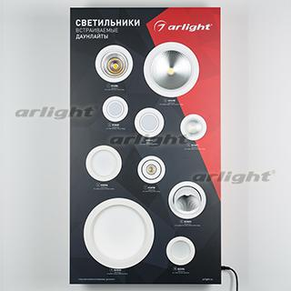 000861 Stand Recessed Downlight [Plastic]. ARLIGHT Promotional Materials/Stands/Led Light.
