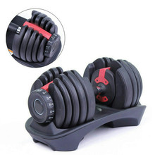 Dumbbell adjustable 24 kg unit, dumbbell Fitness, dumbbell shallow powerful power socket, dumbbell Domesti