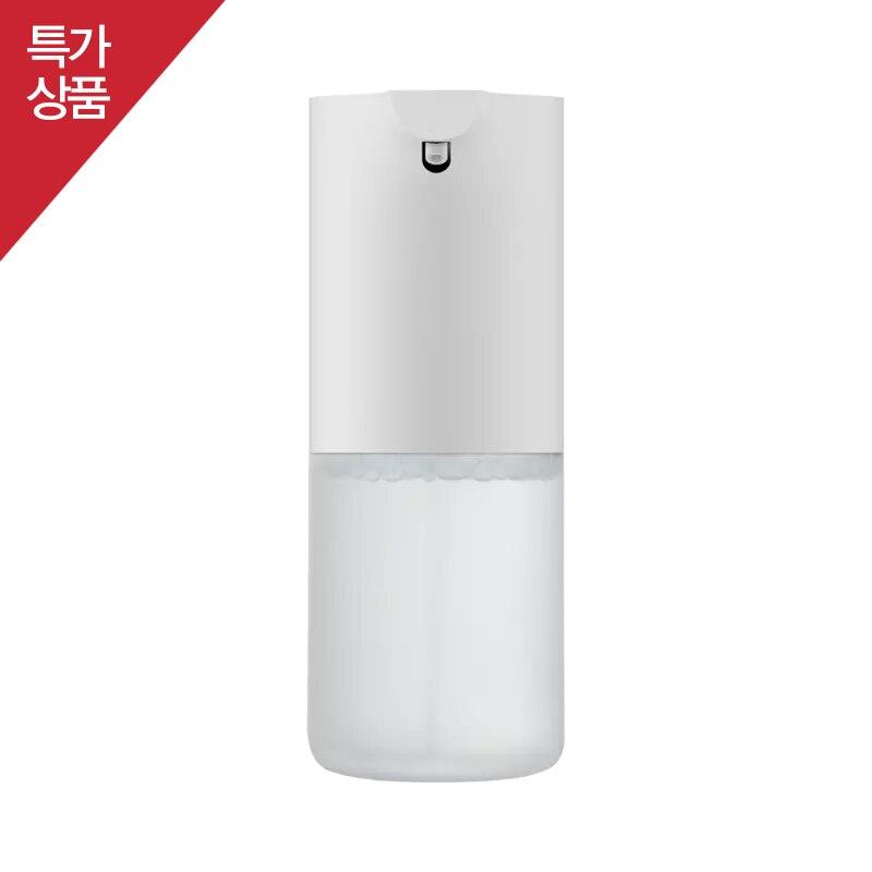 Xiaomi Automatic Foaming Hand Washer (Free Shipping, Tax Included) Smart Home Hand Washing Machine / Mi Auto Induction Foaming