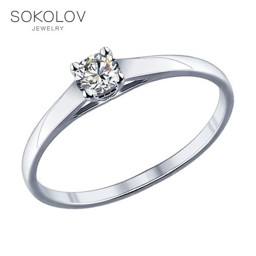 Engagement Ring Of Silver With SOKOLOV Phianite, Fashion Jewelry, 925, Women's Male
