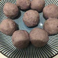 放到第二天仍然松软的椰香香芋肉松包的做法图解9