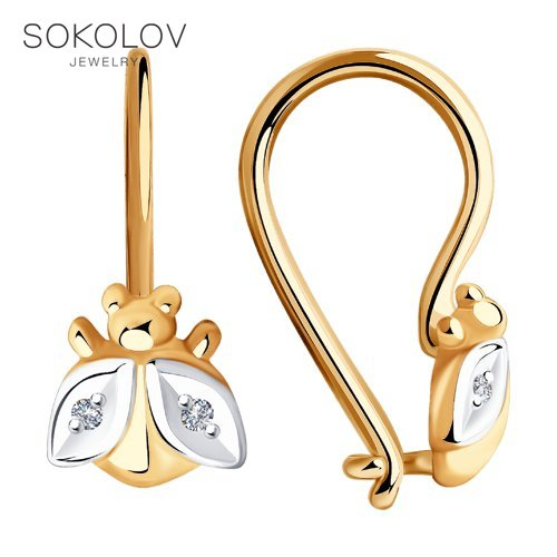 Drop Earrings With Stones With Stones With Stones With Stones With Stones With Stones With Stones With Stones With Stones With Stones With Stones SOKOLOV Gold With Diamonds Fashion Jewelry 585 Women's/men's, Male/female