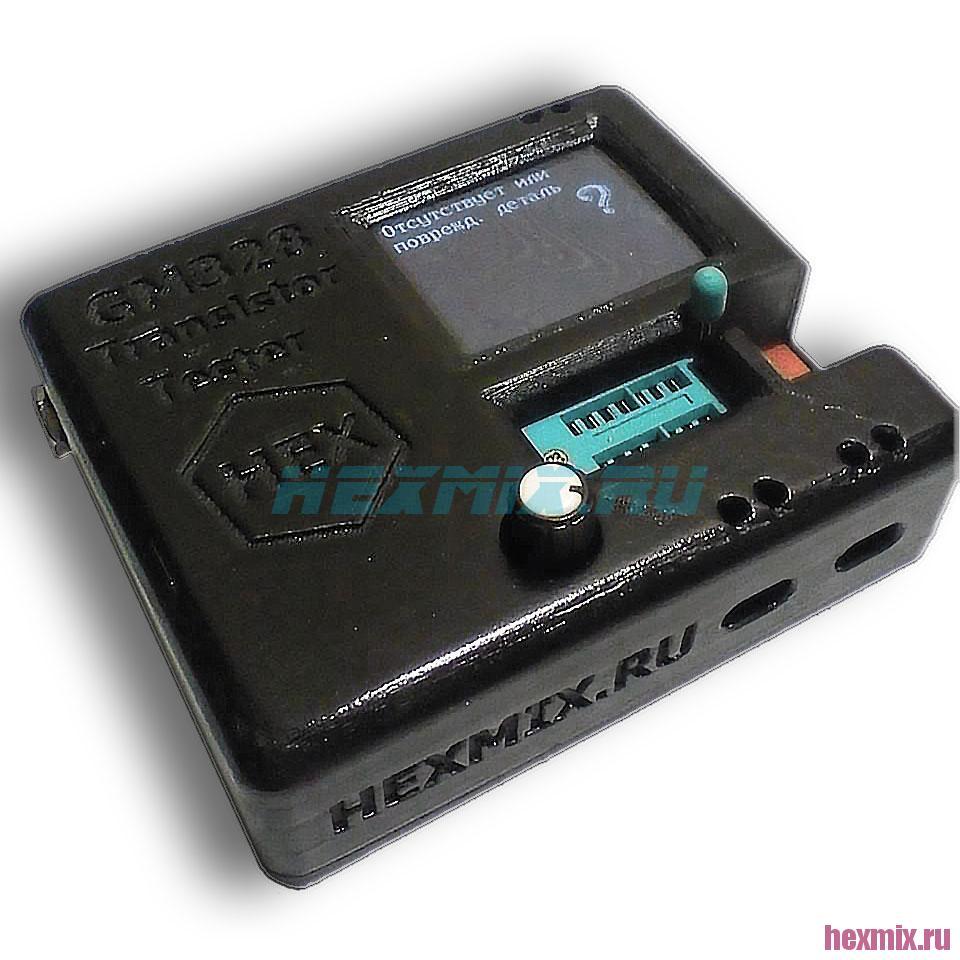 Case For ESR Tester GM328 Transistor Tester