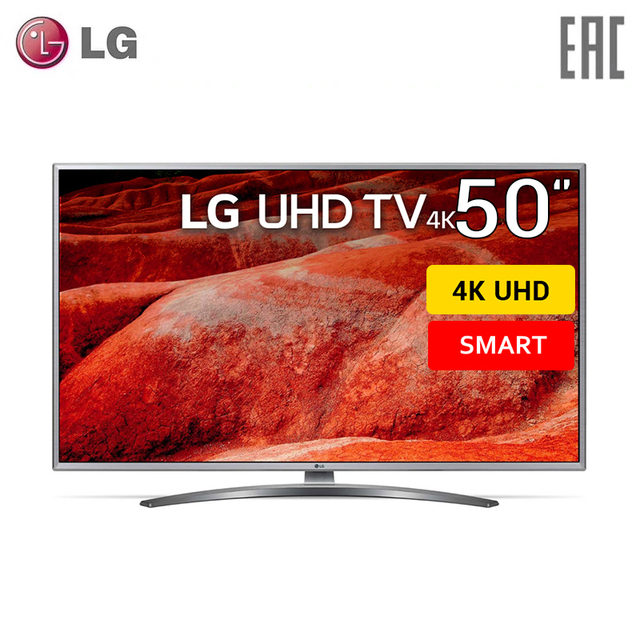 "Телевизор 50"" LG 50UM7600 4K SmartTV"