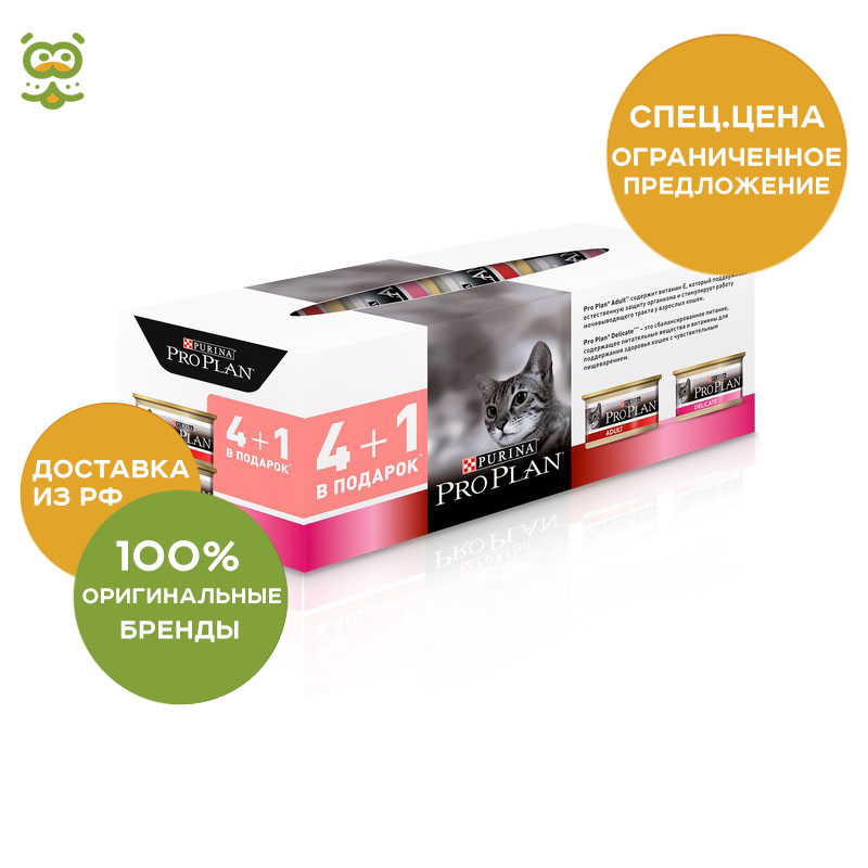 PRO PLAN DELICATE + ADULT CANNED PROMO (4 + 1) Chicken, Turkey, 5 * 85g pro plan delicate adult canned promo 4 1 chicken turkey 5 85g