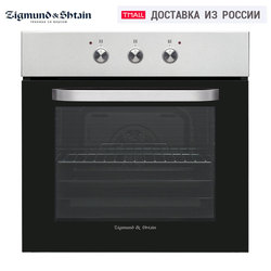 Электрический духовой шкаф Zigmund & Shtain EN 114.611 S