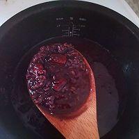 黑米红枣粥~美容养颜补气血的做法图解7