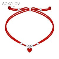 Bracelet with a silver heart pendant SOKOLOV fashion jewelry 925 women's male, red thread string, red thread for hand