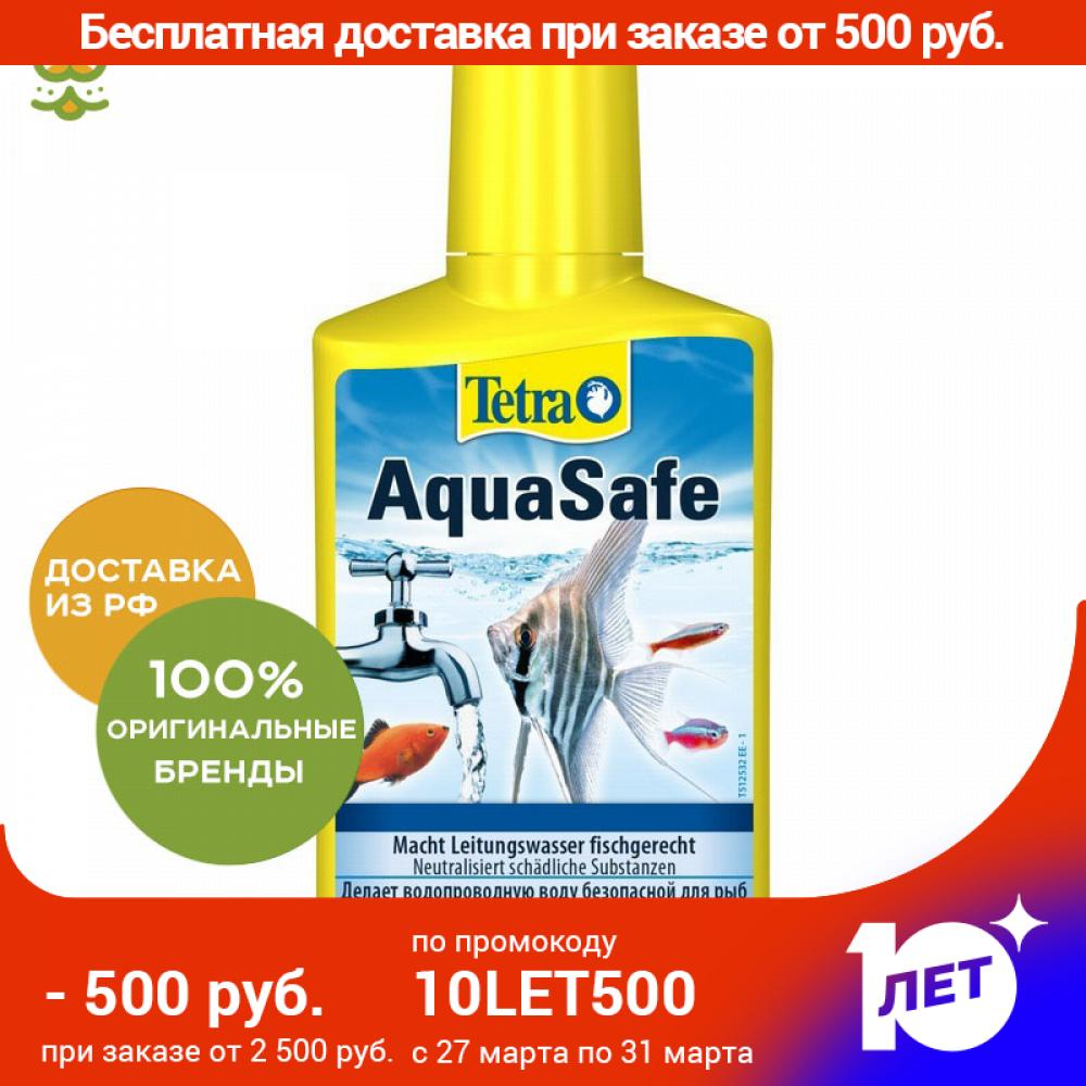 Tetra Aquasafe Conditioner For Preparing Water Aquarium, 250 Ml.