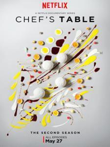 主厨的餐桌第二季