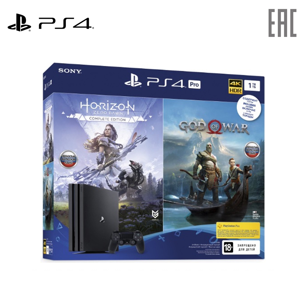 game-console-for-sony-font-b-playstation-b-font-4-pro-1tb-cuh-7208b--game-horizon-dawn--game-gow