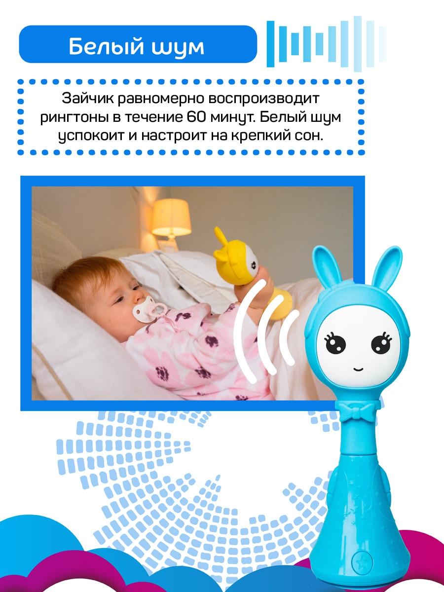 Conejito nanny-juguete educativo de música y aprendizaje sonajero