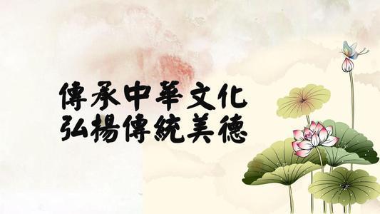 中国传统文化的四个特征,中国传统文化的内涵 ,中国传统文化的基本思想