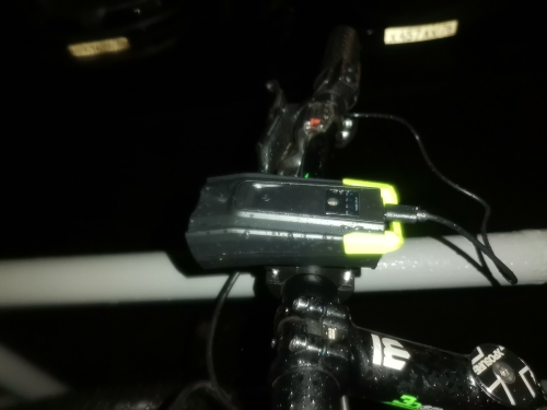 4000 mAh Bicycle Front Light photo review