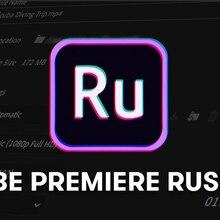 Adobe premirush CC 2020 полная версия✔️Многоязычный✔️ Предварительная Активация✔️Для WINDOWS-MAC