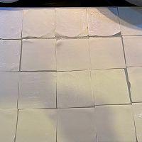 黄油馄饨皮葱油饼的做法图解3