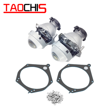 TAOCHIS Car Styling frame adapter Hella 3r G5 Projector lens retrofit for BMW 3 E90 2005-2008