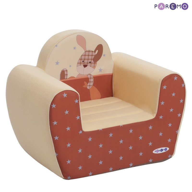 Children's Sofas PAREMO  Game Chair Series \