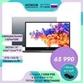 MagicBook 14 i5 8+512   Скидка -10999 руб  【Intel Core i5, 8+512ГБ, SSD, IPS, Intel Iris Xe Graphics】