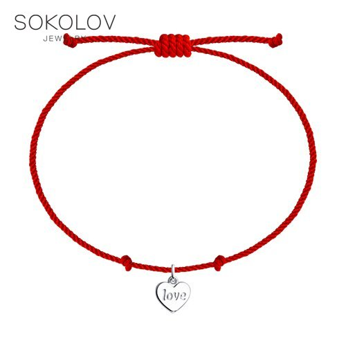 Sokolov silver bracelet, fashion jewelry, 925, women's/men's, male/female, women's male
