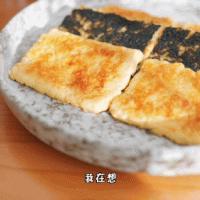 减脂版日式蒲烧豆腐的做法图解14