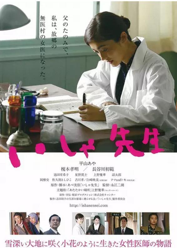 科捜研之女2010特别篇