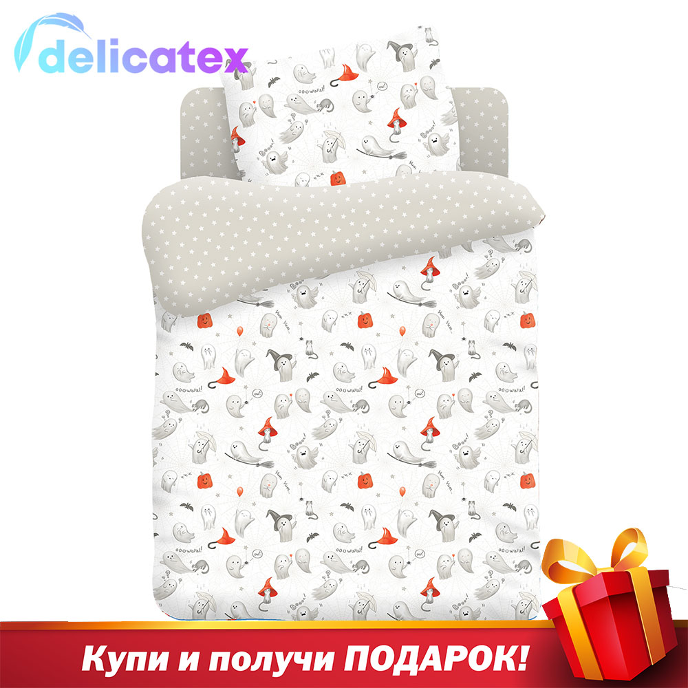 Bedding Sets Delicatex 8956-1+8957-1 Dobryie Privideniya Home Textile Bed Sheets Linen Cushion Covers Duvet Cover Рillowcase Baby Bumpers Sets For Children Cotton
