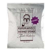 Kurukahveci Mehmet Efendi Decaf Türkischen Kaffee 50 Gr x 2 stück-in Kaffeezubehör-Sets aus Heim und Garten bei