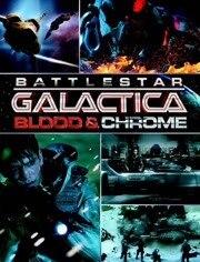 太空堡垒卡拉狄加:血与铬在线观看
