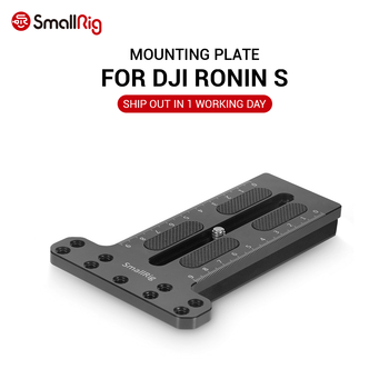 SmallRig BMPCC 4k Camera Counterweight Mounting Plate for DJI Ronin S Gimbal For Sony / for Canon /For Nikon Camera  2308 aluminium camera quick release plate offset for bmpcc 4k ronin s zhiyun crane 2 3 stabilizer handheld gimbal mount plate board