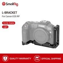 SmallRig L braketi plaka Canon EOS RP arca swiss standart yan plaka + taban plakası L şeklinde montaj plakası 2350
