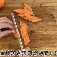 菌菇小炒的做法图解2