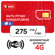 Безлимитный интернет МТС в 4G