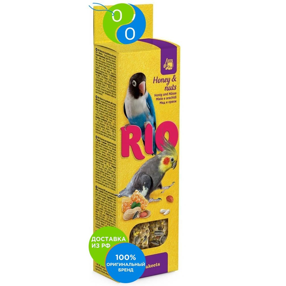 Rio sticks with honey and nuts for medium-sized parrots 2x75 g,rio, river and, a delicacy for birds, parrots sticks, sticks for canaries, bird, lakomtsva for birds to feed poultry, than to treat bird birds and floral print beach kimono