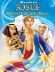 约瑟传说梦幻国王
