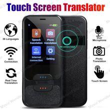 مترجم لغة ذكي بشاشة لمس 2.4 بوصة واي فاي محمول لترجمة الصور الصوتية متعدد اللغات مع ميكروفون