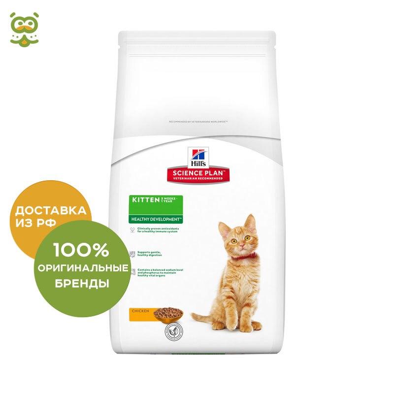 Hill's Science Plan Healthy Development корм для котят до 12 месяцев, Курица, 2 кг.