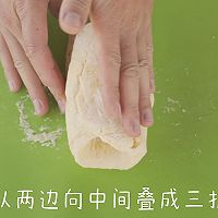 酥皮果酱挞的做法图解6