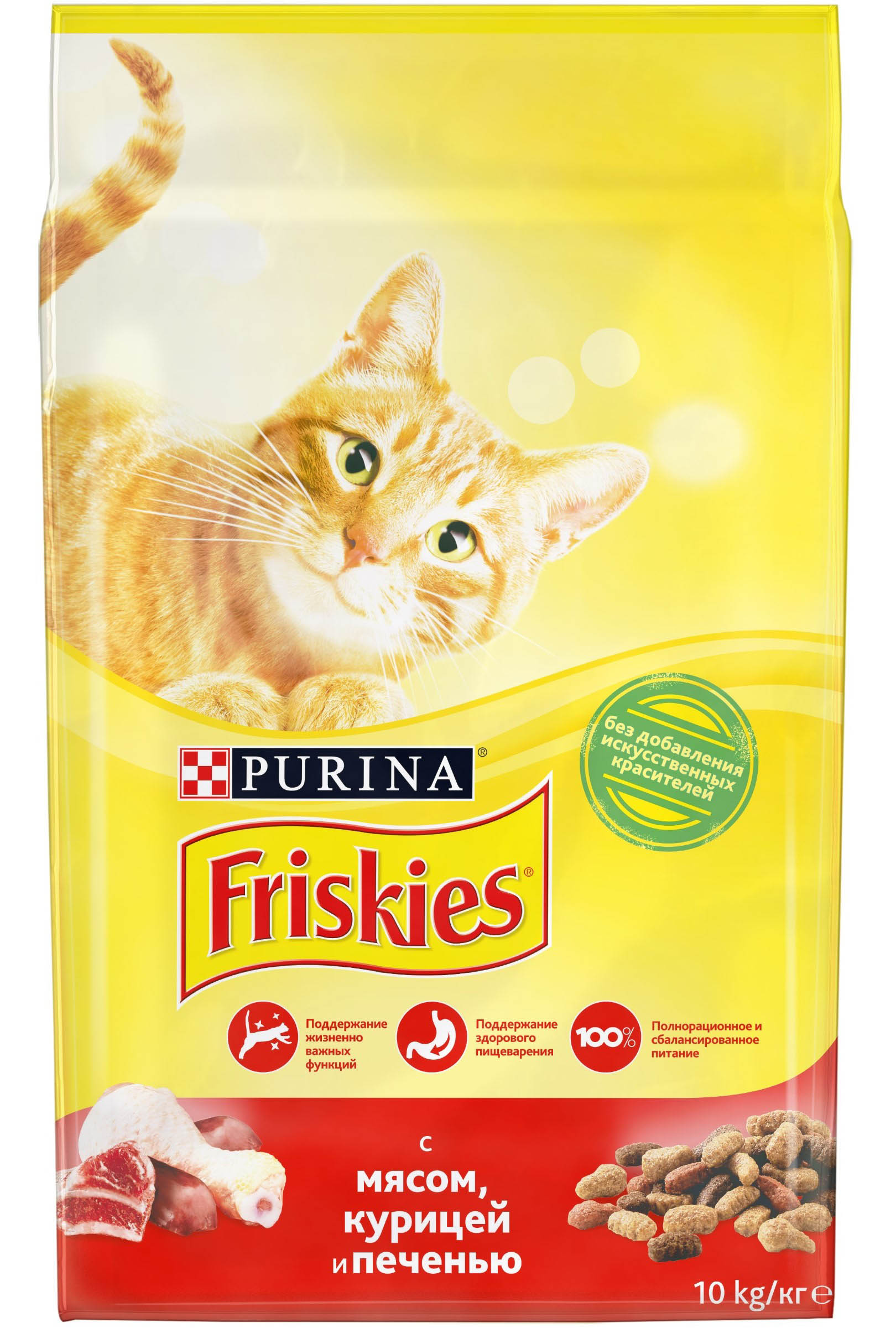 Friskies Adult Adult Cats, Meat And Vegetables, 10 Kg.