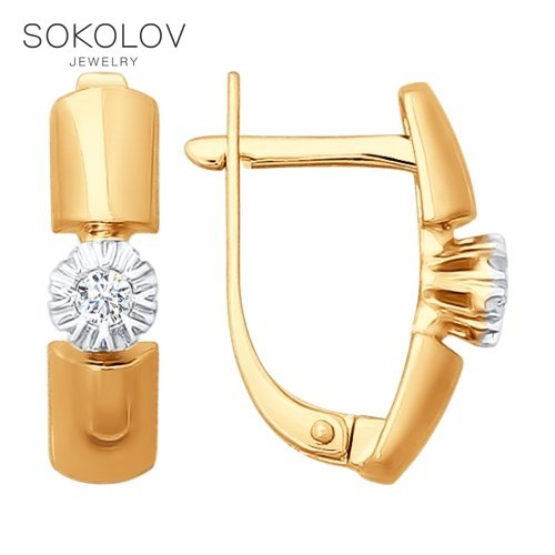 Drop Earrings With Stones With Stones With Stones With Stones With Stones With Stones With Stones With Stones With Stones With Stones SOKOLOV Gold With Diamonds Fashion Jewelry 585 Women's Male