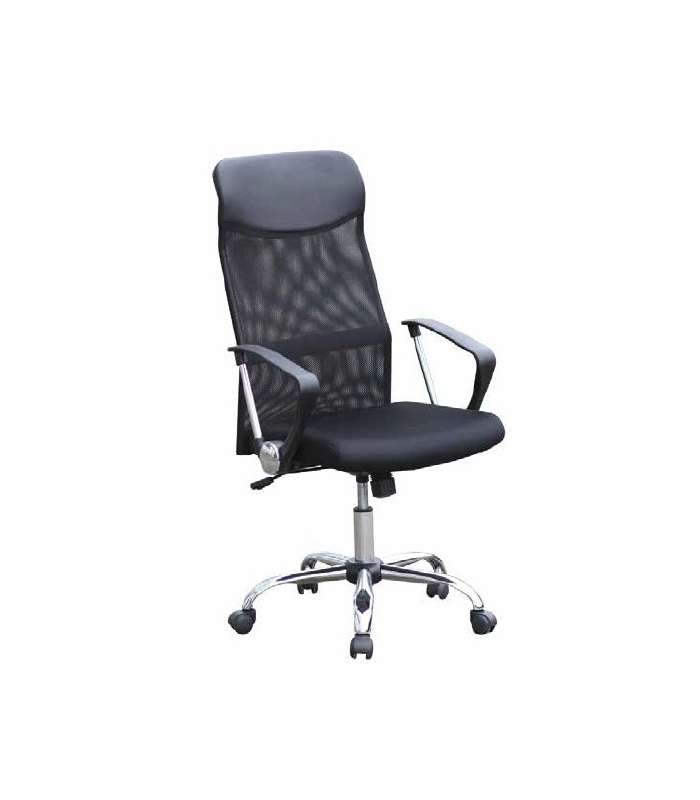Study Chair high back model Marseille