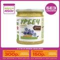 450 гр. Урбеч из семян льна золотистого ТМ #Намажь Орех. Без сахара, без пальмового масла.
